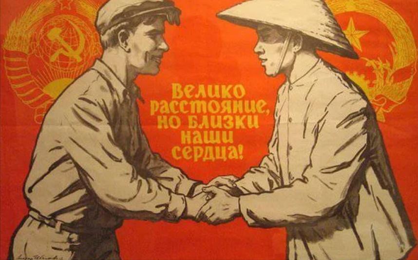 Государственная пропаганда добра в СССР