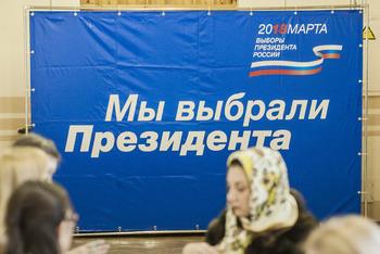ЦИК обработал 99% протоколов и назвал число полученных Путиным голосов