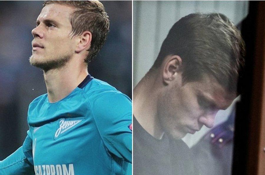Футболист Александр Кокорин …