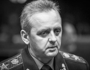 Киев объявил о завершении АТО в Донбассе