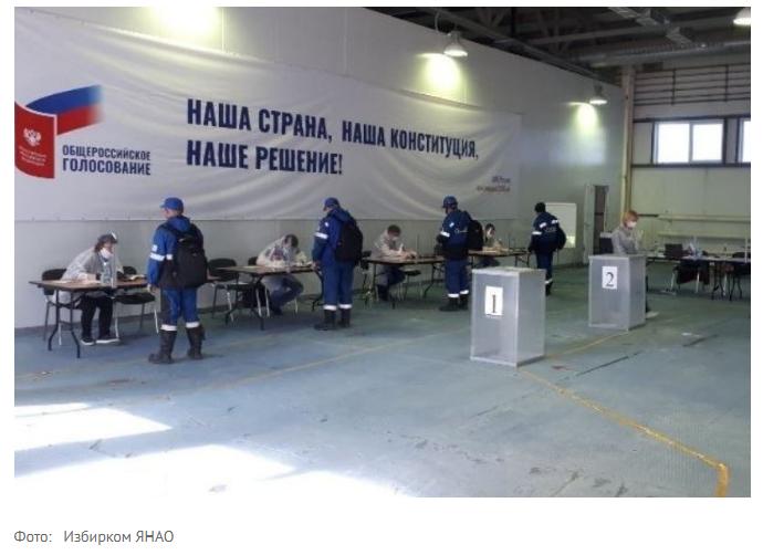 На Ямале явка на досрочном голосовании по поправкам в Конституции превысила 100%