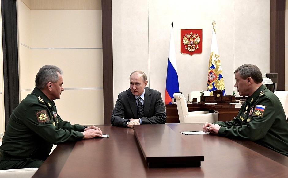 Совещание с Сергеем Шойгу и Валерием Герасимовым