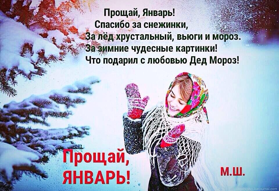 Привет от Нины Савченко из Мытищ!
