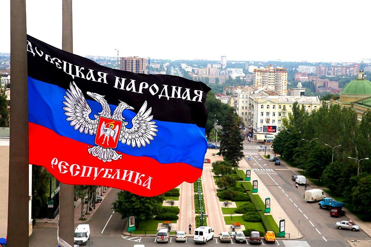 Долгожданный момент настал: Донбасс официально прощается с Украиной