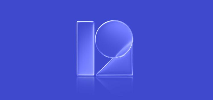 Последнее обновление MIUI 12.5 на долгое время: Xiaomi уходит на каникулы