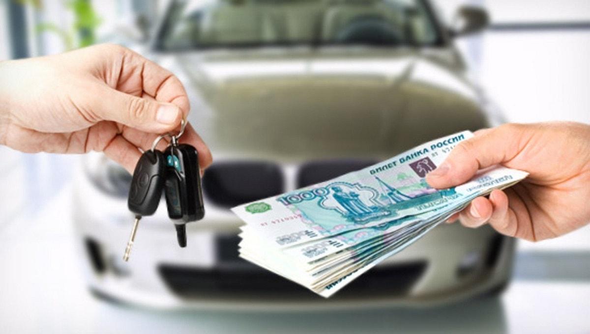 Как безопасно передать деньги за авто ломбарды принимающие серебро в москве