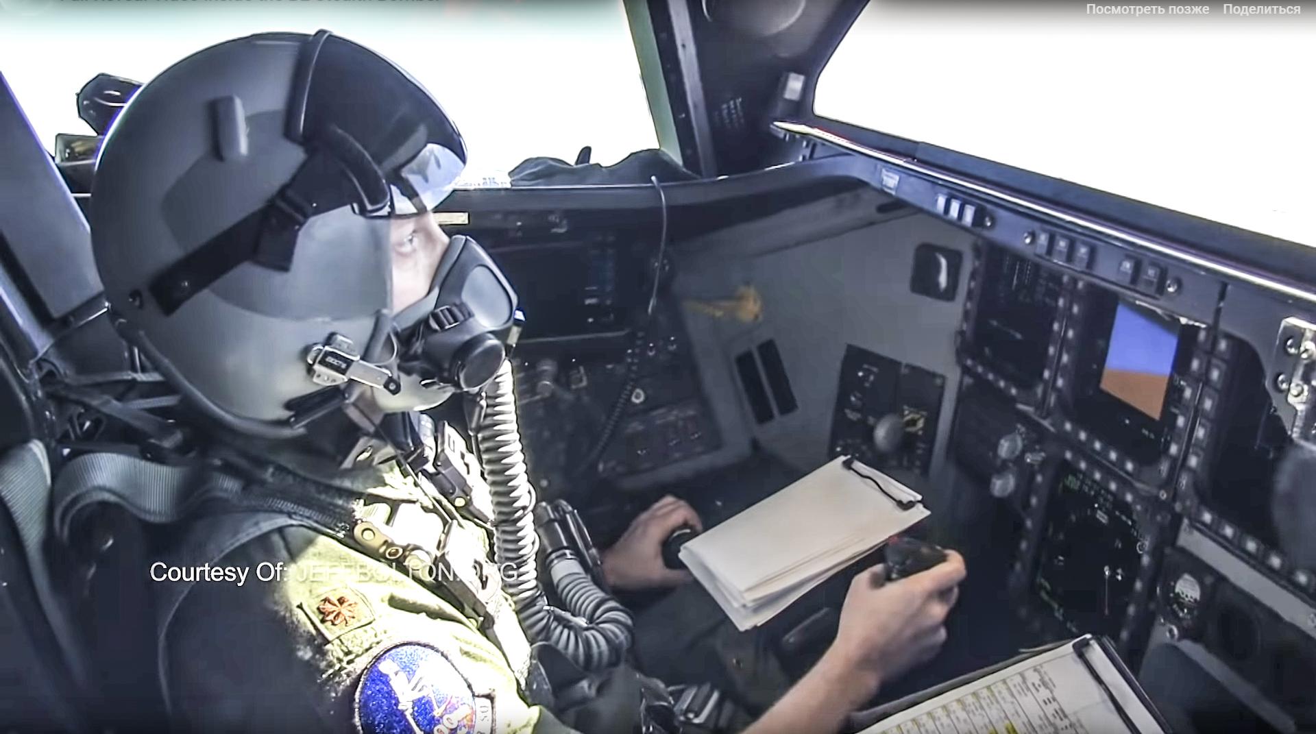 Впервые появилось видео кабины бомбардировщика-невидимки B-2