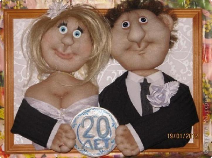 Прикольные картинки с 20 летием свадьбы, царствие