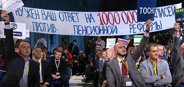 """Опрос: главное событие года – пенсионная """"реформа"""""""