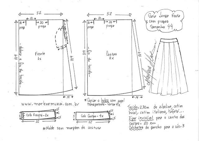 Длинная юбка со складками (Все размеры)