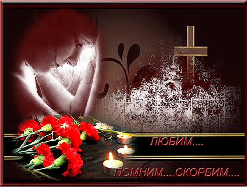 Делать, открытка о погибшем сыне