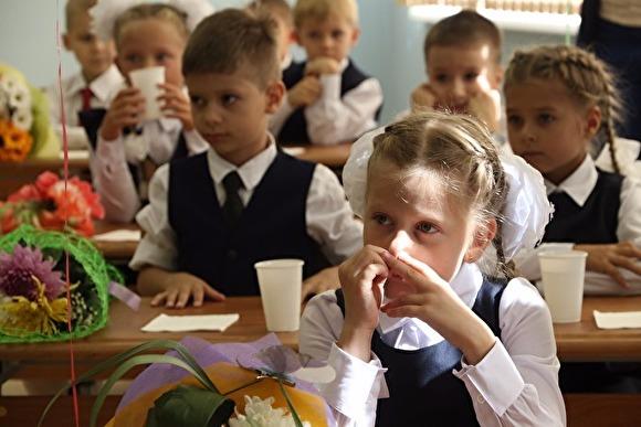 В Пермском крае учительница избила школьника учебником «По основам духовно-нравственных культур»