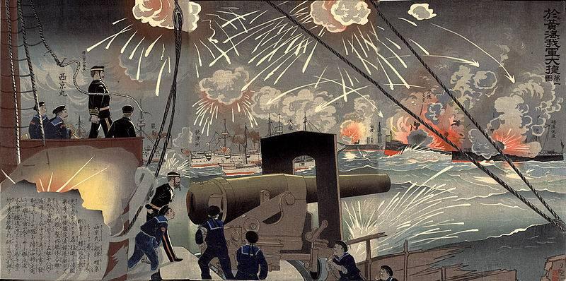 125 лет назад Япония атаковала империю Цин