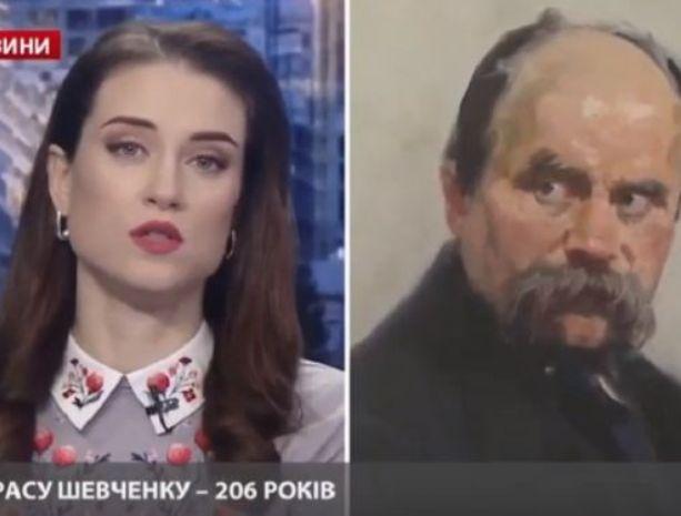 Новая Украина отправила Тараса Шевченко в ГУЛАГ за борьбу с Советской властью