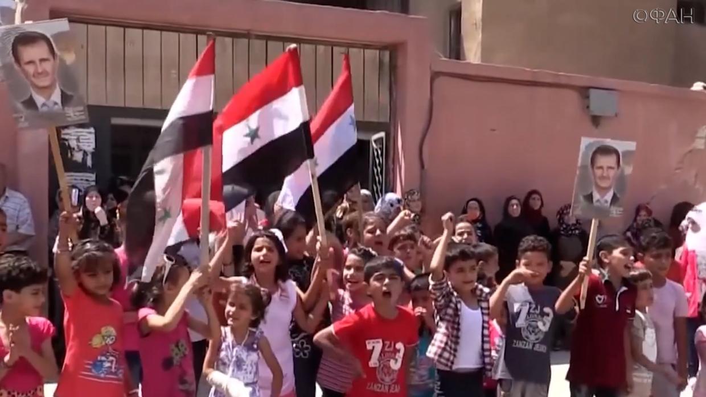 Жители сирийской деревни Аз-Зара вернулись домой при поддержке России Весь мир