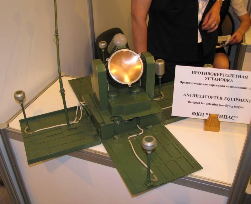 Развитие и перспективы противовертолетных мин оружие