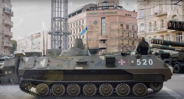 Украина испытывает новую систему управления артиллерийским огнём