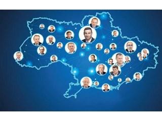 Местные выборы на Украине покажут тенденцию к федерализации страны украина