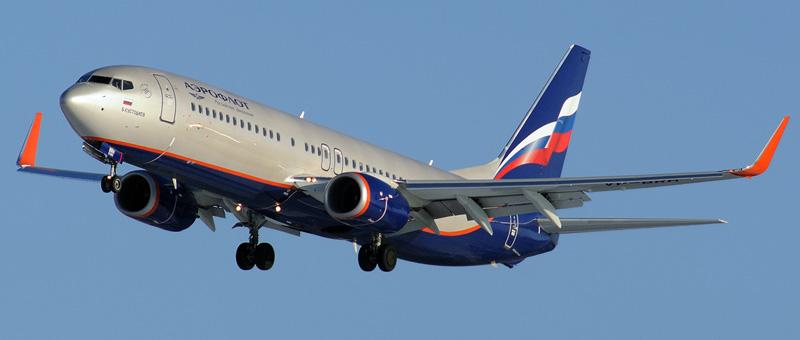 Аэрофлот ввел в эксплуатацию три самолета узкофюзеляжного типа