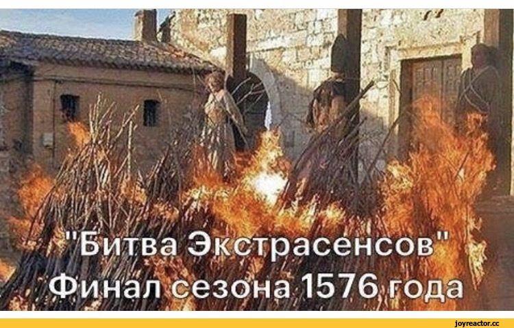 Энергетика ибо! истории,общество,россияне,Телевизор,юмор