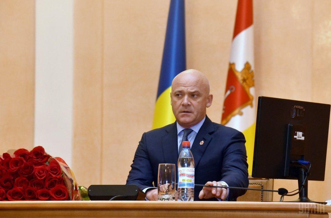 Мэр Одессы переходит на дистанционное управление городом