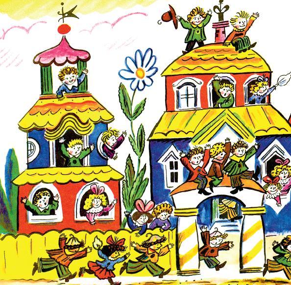 Картинки коротышки в цветочном городе