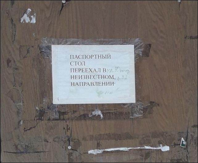 Прикольные надписи и объявления, ЧАСТЬ 427 прикольные надписи и объявления