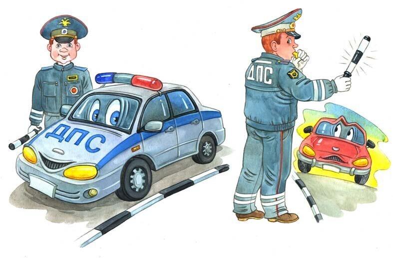 Нарушения при остановке машины авто, гаи, гибдд
