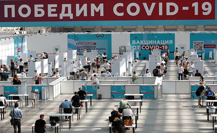 Le Figaro : в России вакцинация замедлилась из-за повсеместного недоверия
