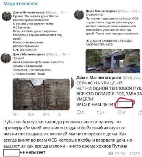 кредит под залог птс в иркутске
