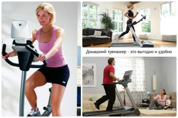 Какой Тренажер Лучше Всего Помогает Сбросить Вес. На каких тренажерах лучше всего сбрасывать вес?