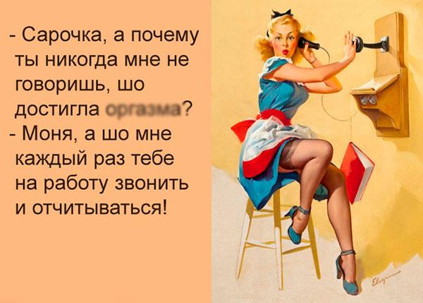 — Девушка, а можно вам кофе заказать… или чай…