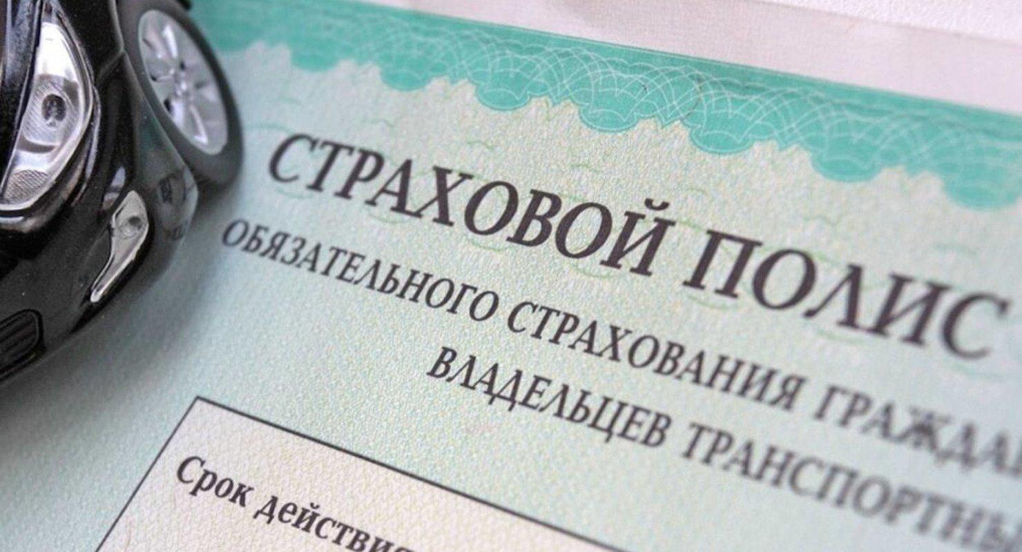 Госдума приняла закон, отменяющий обязательность ТО для оформления ОСАГО Автомобили