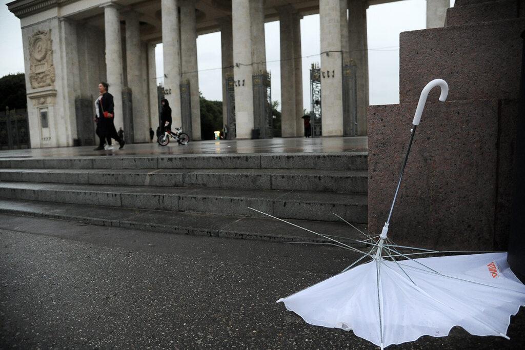 Жёлтый уровень погодной опасности объявлен в Москве