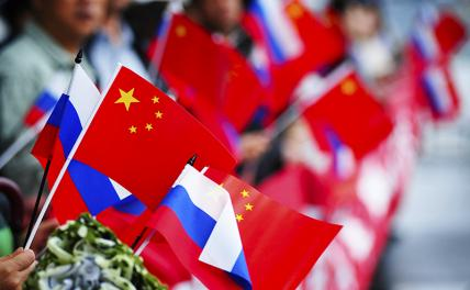 Вся надежда на Китай: Итоги 2020 года дают шанс Москве и Пекину геополитика