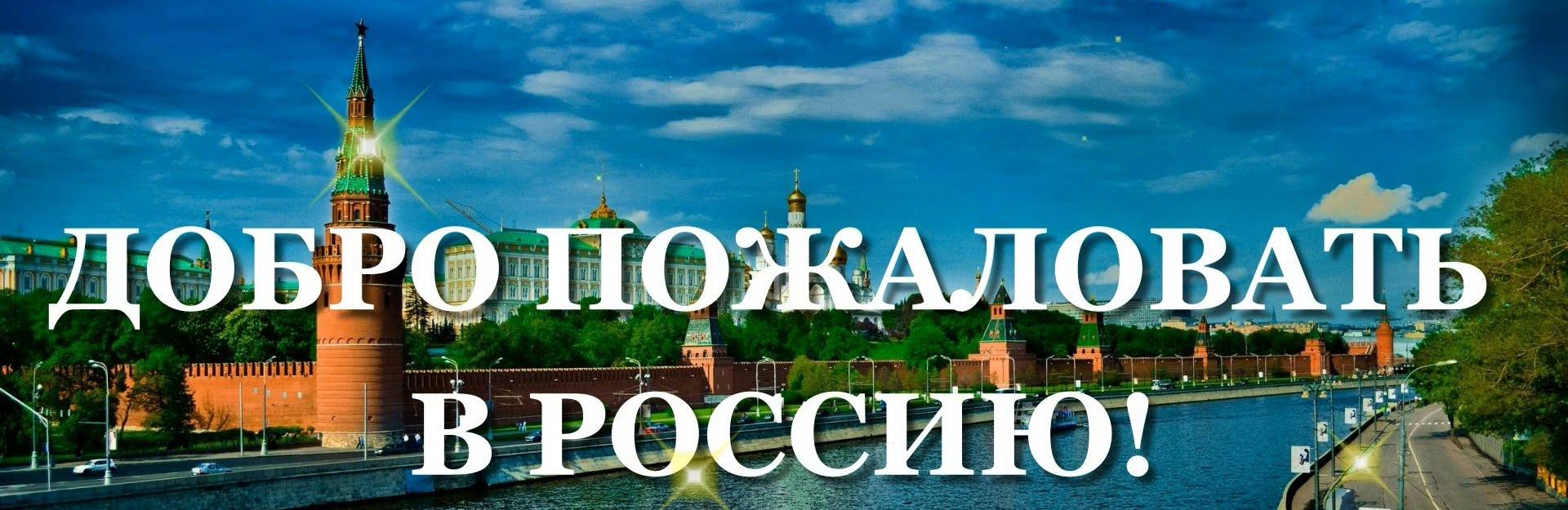 «России нужна вся Украина и Грузия» – русофобы подняли панику в прямом эфире