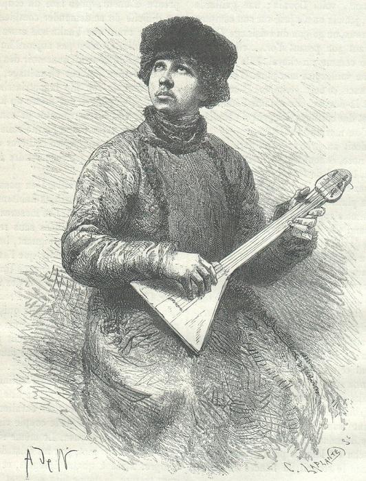Деревенский музыкант-балалаечник.