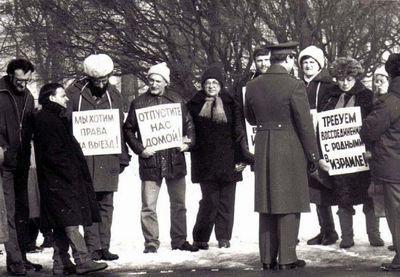 Почему эмигрантов из СССР заставляли платить за «бесплатное» образование