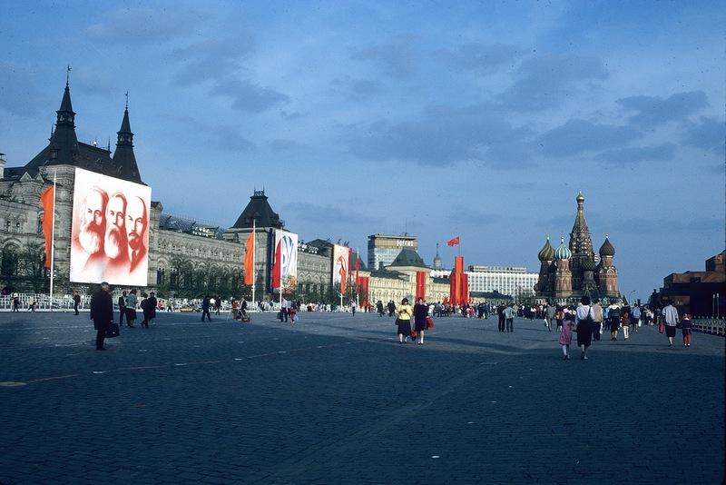 Перестроечная Москва 1989 года