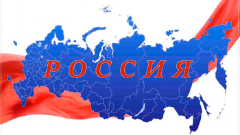 Украинским политикам не дает покоя слава Ванги: гадают распадется Россия или нет