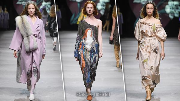 Мода в стиле Алены Ахмадуллиной: что будет в тренде весной 2019