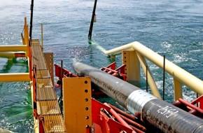 поток газ