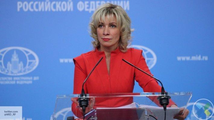 Срочное заявления МИД России: Украина готовит наступление на Донбасс – ВСУ хотят забрать у ЛДНР выход к морю