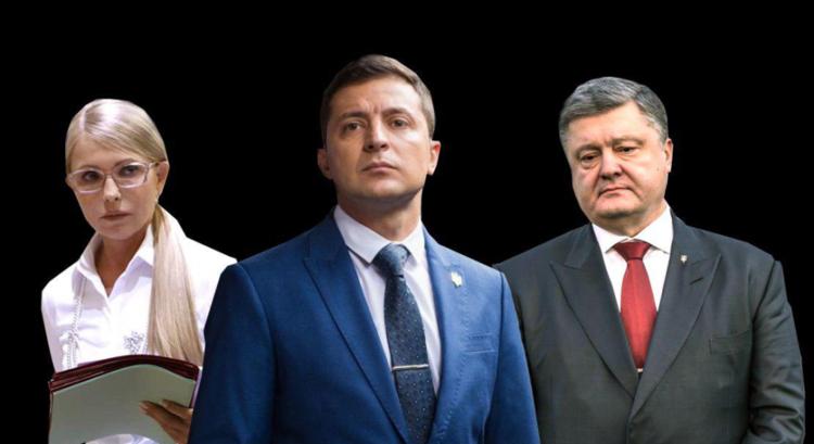 Тройка лидеров президентской…