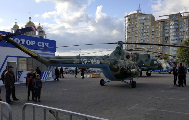 Украине придется расстаться с миллиардами долларов за обман китайский коллег Новости