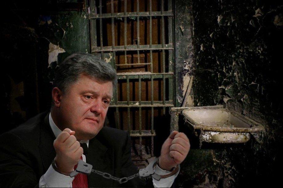Стало известно, почему Порошенко будет осуждён на срок, близкий к пожизненному новости,события