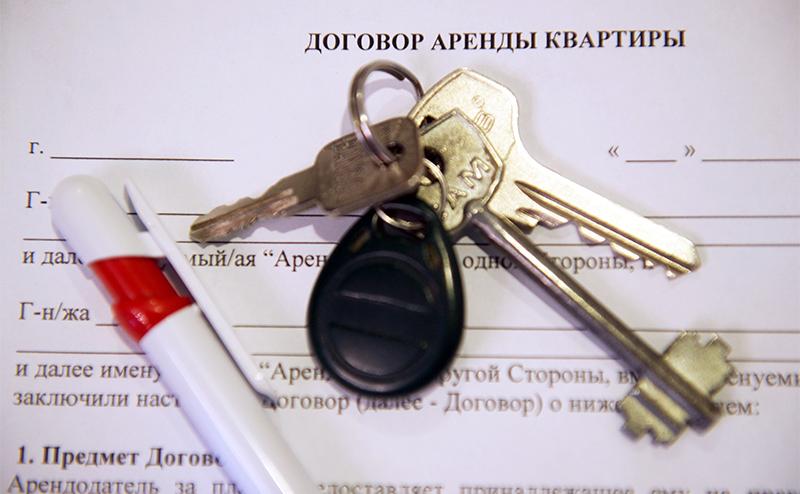 Как снять квартиру в Москве без арендной платы