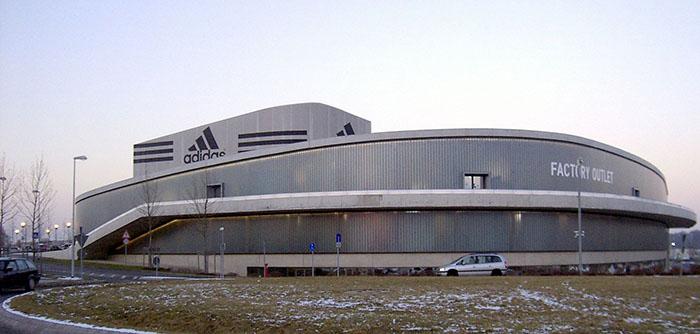 Штаб-квартира Adidas в городе Херцогенаурах.