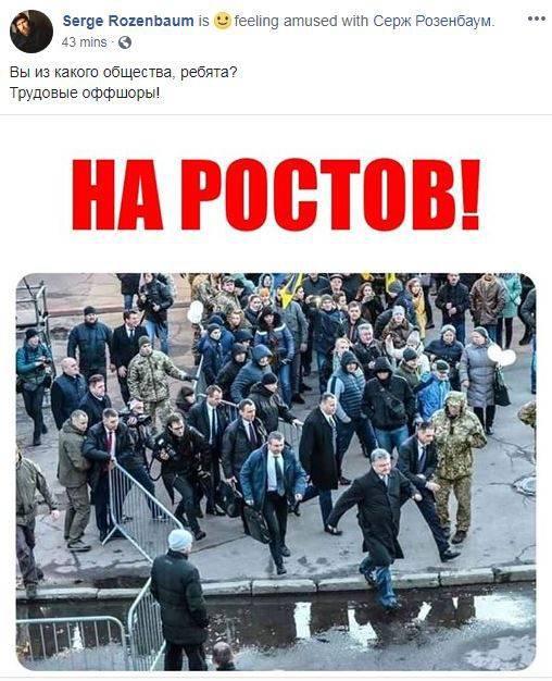 «Гарант ходит по воде». В Интернете высмеяли бежавшего с митинга Порошенко