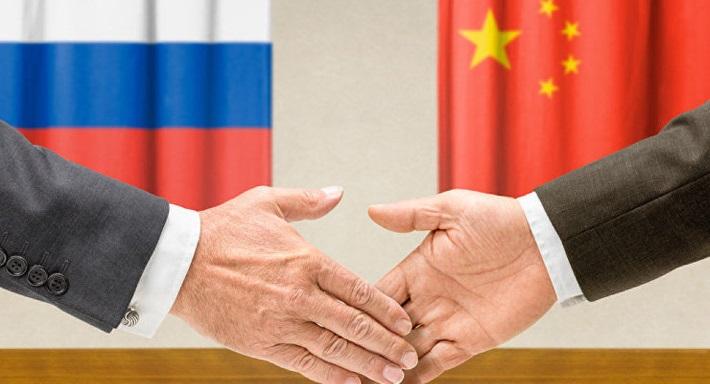 Обзор инопрессы. «Что если Китай и Россия захотят поделить мир на двоих?»